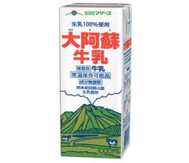 大阿蘇牛乳の口コミ記事