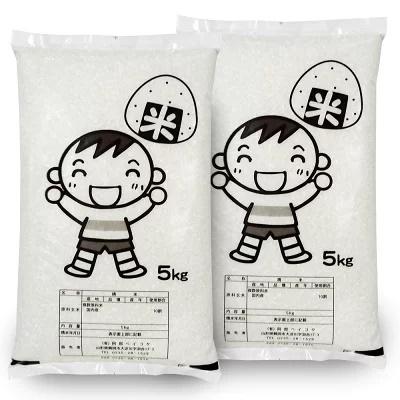 まんぷく米商品画像