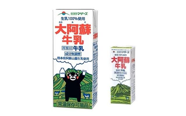 大阿蘇牛乳の安い販売店