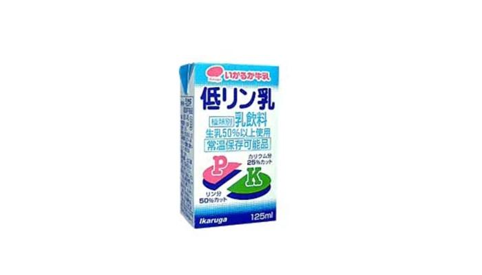 低リン乳の口コミ記事TOP