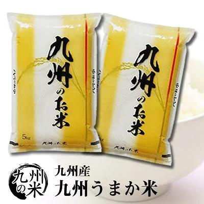 九州うまか米の口コミ記事TOP