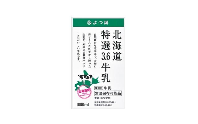 よつ葉北海道特選3.6牛乳の特徴
